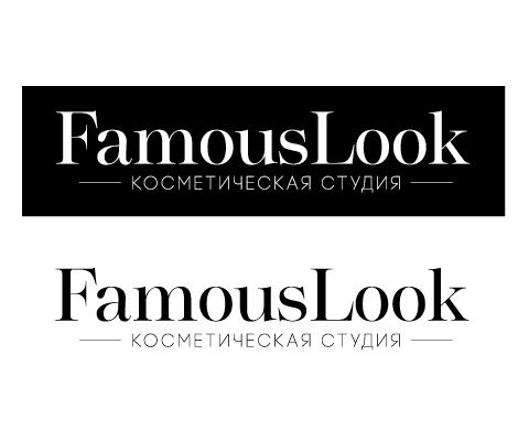 Дизайн косметического логотипа