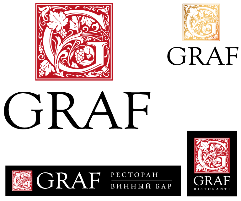 логотипы вина: