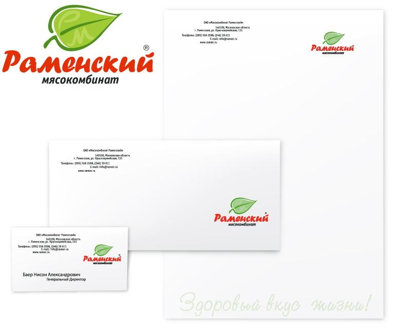 Логотипа и разработка фирменного